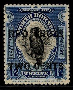 NORTH BORNEO GV SG224, 12c + 2c deep bright blue, M MINT. Cat £21.