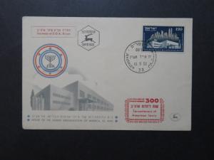 Israel 1952 Z.O.A. Souvenir Cover - Z9693
