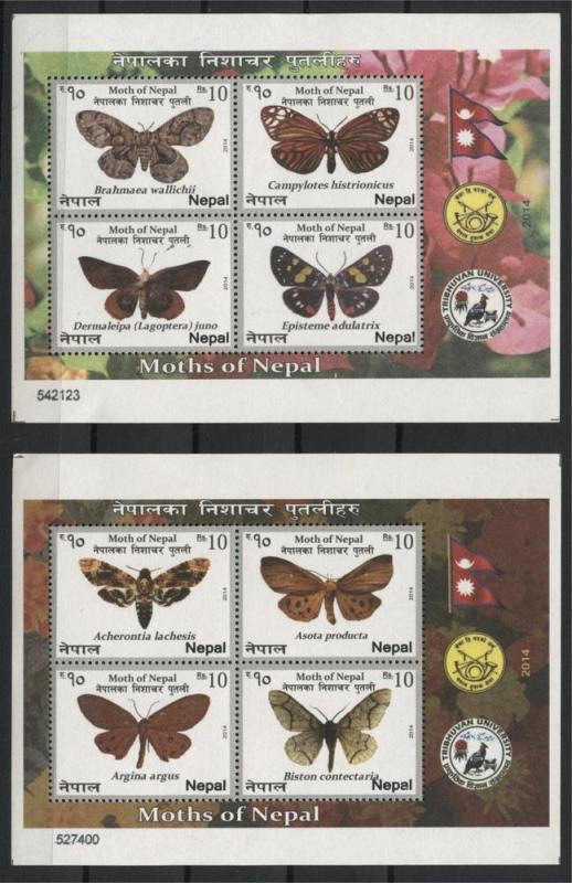 NEPAL, BUTTERFLIES / MOThS / INSECTS 2014, SET  3 MINISHEETS