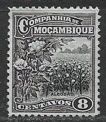 Mozambique Company ~ Scott # 125 ~  Unused ~ No Gum