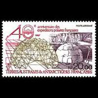 FR.S.& ANTARCT 1988 - Scott# C99 Polar Exped. Set of 1 NH