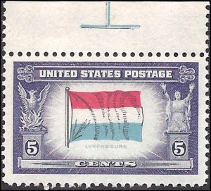 912 Mint,OG,NH... SCV $0.25