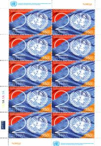 Armenia 896 MNH sheetlet ..