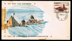 Belgium Stamp  1957 Antarctic expedition STAMP COVER FDC