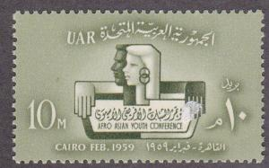 Egypt # 461, Afro-Asia Youth Conference, Mint NH