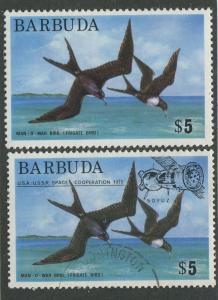 BARBUDA #186, 214 MINT & USED