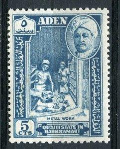 ADEN; Qu'aiti State in Hadhramaut 1942 fine Mint MNH 5c. value