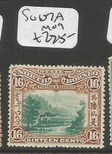 North Borneo SG 107a MOG (9clr)