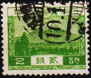 Japan. 1926 2s S.G.241 Fine Used