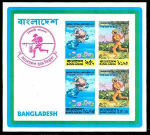 BANGLADESH 68a  Mint (ID # 88904)- L