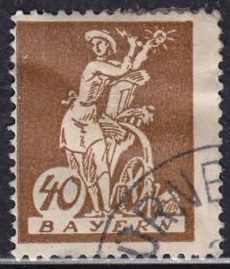 Bavaria 243 Water Wheel Electricity 1920