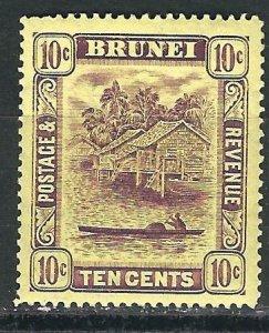 Brunei 49 SG 73 MH F/VF 1924 SCV $16.00