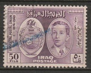 Iraq 1949 Sc 132 used