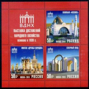 Russia 2019 VDNKH-ВДНХ, All Russian Exhibition Center,Block ,VF MNH**