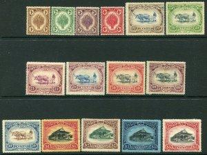 KEDAH-1921-32 Set to $5 Sg 26-40 AVERAGE MOUNTED MINT V32451