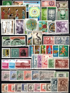Worldwide  Lot-  Mint Never Hinged  (X4301)