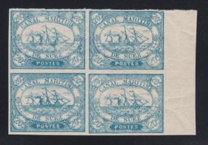 Egypt, Suez Canal Co. SG 3 MNH.1868 20c blue Steamship, sheet mgn block, Cert.
