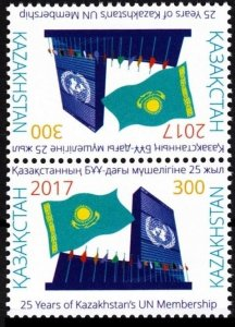 2017 Kazakhstan 1052Tetbesh 25th anniversary of Kazakhstan's membership in the