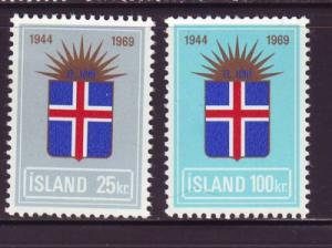 Iceland Sc 408-9 1969  25 yrs Republic stamps mint NH