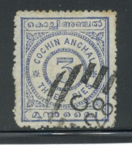 India - Cochin 8  F-VF Used