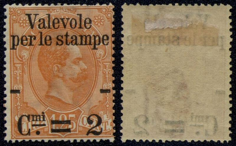 Italy 1890 Umberto I Parcel post overprint 1.25L Mi.65 MH    AM.410