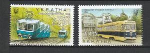 Ukraine 2015 Tram Railroad 2 MNH stamps