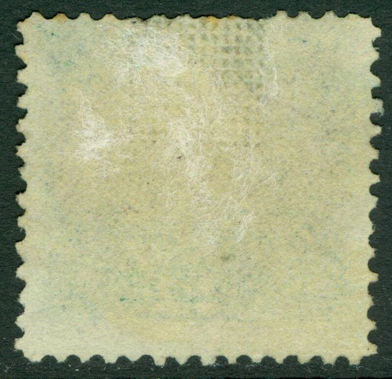 USA : 1869. Scott #120 Used. Rosette cancel. Sharp impression PSAG Cert Cat $675