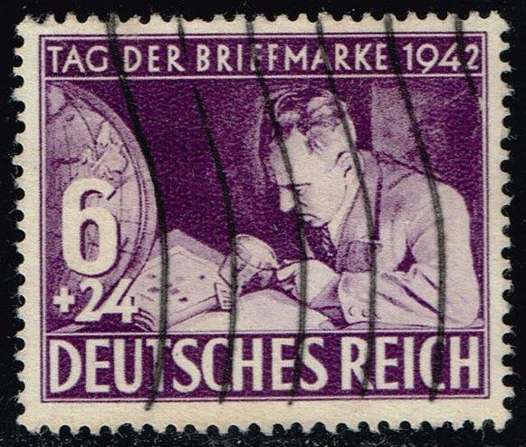 Germany #B201 Stamp Day; Used (3.00)
