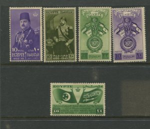 STAMP STATION PERTH Egypt #253-256 General Issues MH 1945-46