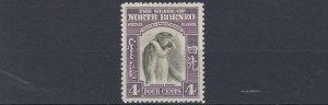 NORTH BORNEO  1938  S G 306  4C    GREEN  & VIOLET     MH