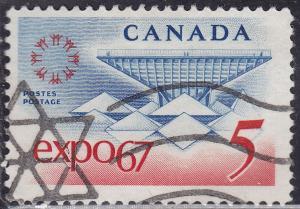 Canada 469 USED 1967 Katimavik, CDN Pavilion, Centennial CNX