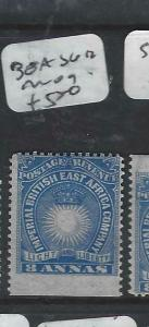 BRITISH EAST AFRICA   (P3105B)  8A  ARMS ST EDGE AT BOTTOM    SG  12   MOG