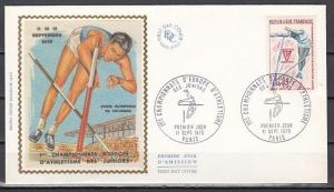 France, Scott cat. 1284. Athletics issue. Silk Cachet. First day cover.
