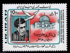 IRAN Scott 2210 MNH** 1986 Martyr stamp