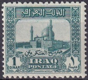 Iraq #101  F-VF Unused CV $52.50 (Z4012)