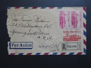 Lebanon 1951 Registered Cover to USA - Z8654