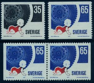 SWEDEN 896-898, Road Safety, MINT, NH. VF..