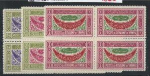 Yemen 1940 Defins 14b 20b 1imadii in um blks of 4 sg37 39-40 c£80 - see webp...
