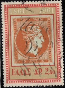 Greece Scott 724 Used  stamp