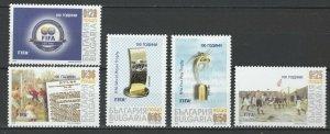 Bulgaria 2003 Football, FIFA 5 MNH stamps