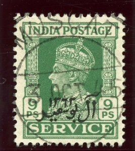 Muscat 1944 KGVI Official 9p green very fine used. SG O3. Sc O3.