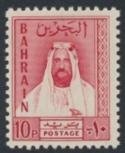 Bahrain SG L8  MVLH  Local Stamp see scans / details Sheikh bin Hamed al-Khalifa