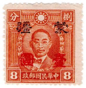 (I.B) China Revenue : Hong Kong Martyr 8c (2nd overprint)