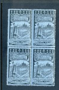 METZ 1913 60th Catholic Congress Germany BLODK OF 4 POSTER STAMPS FRANCE (L317)