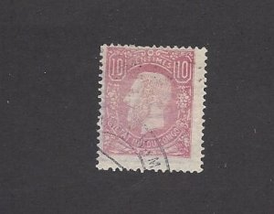 Belgium Congo, 2, King Leopold II Single, **Used** Z2