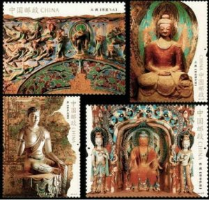 TangStamps: China 2020-14 The Mogao Grottoes of Dunhuang