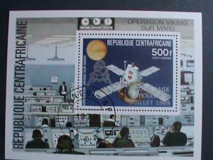 CENTRAL AFRICA-1979- APOLLO 11-OPERATION TO MARS- CTO S/S VERY FINE