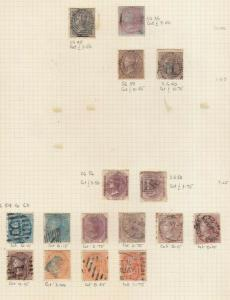 EAST INDIA  VICTORIAN  VALUES USED SG45-SG63