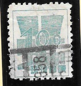 RYUKYU Scott #50 Used 10c Yen Symbol & Dollar Sign 2018 CV $4.75