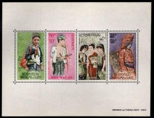 LAOS Scott C45a MNH** 1964 souvenir sheet